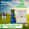 electric pellet mill MKFD230C